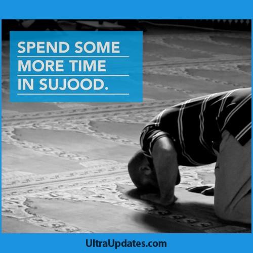ramadan sujood quotes