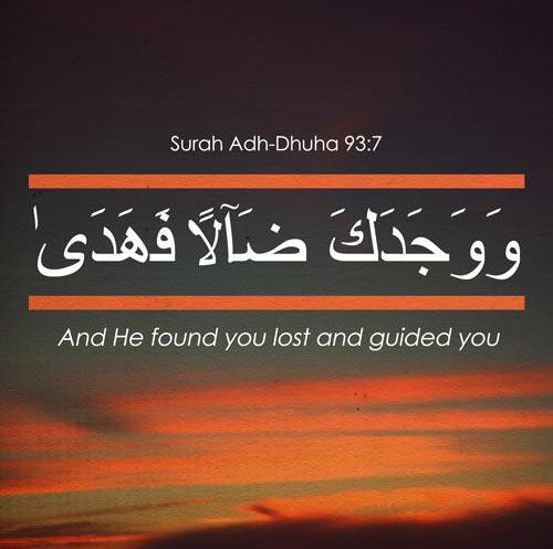 Quran Quotes 2