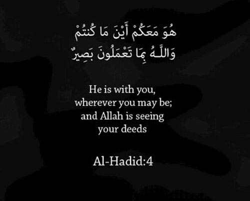 inspirational islamic quotes 4