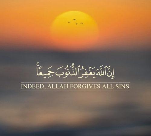 85 Beautiful Inspirational Islamic Quran Quotes Verses In English
