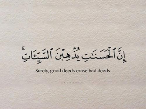 quran verses quotes 1