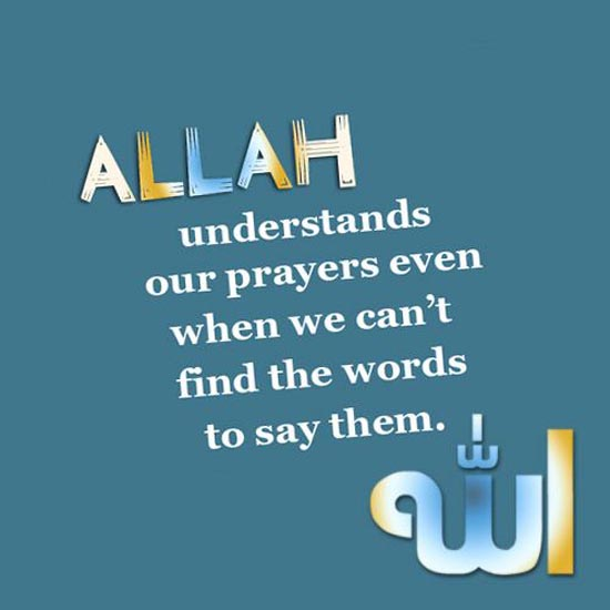 beautiful islamic quotes 3