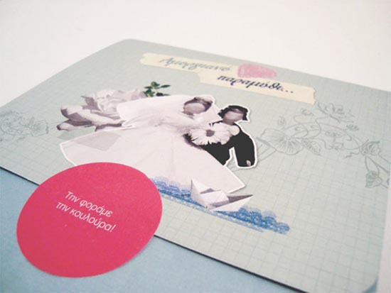 creative wedding card 4