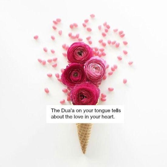 dua islamic quotes