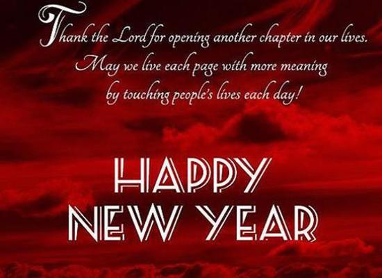 2016 new years greetings