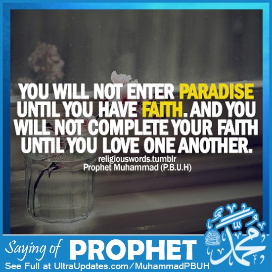 Prophet Muhammad Quotes about faith