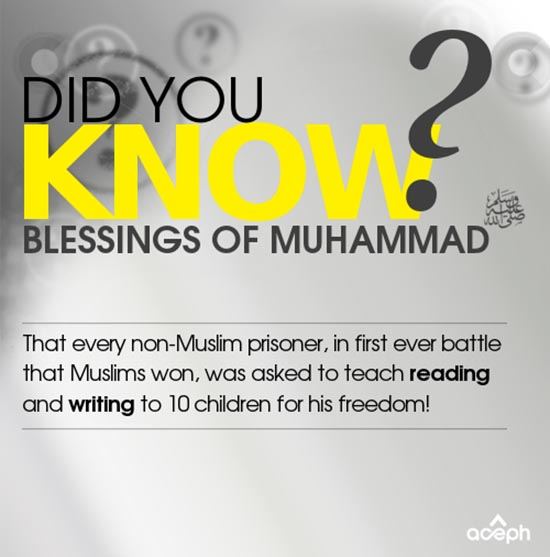 facts about prophet muhammad
