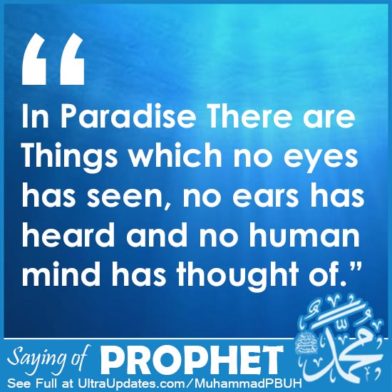 prophet muhammad sayings