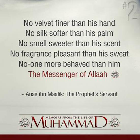 quote about quotes about prophet muhammad