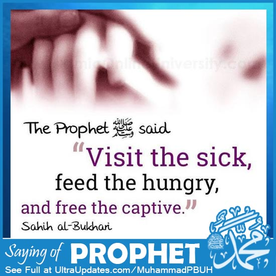 quotes of prophet muhammad with images