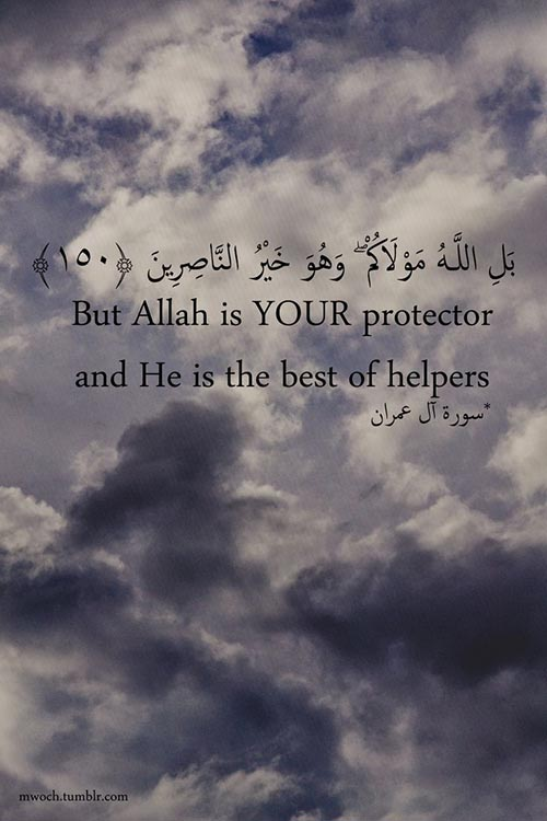 allah is your best protector - quotes