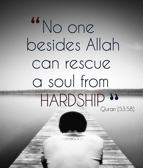 allah quotes for hardship