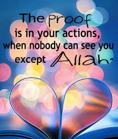 nobody can see you except allah