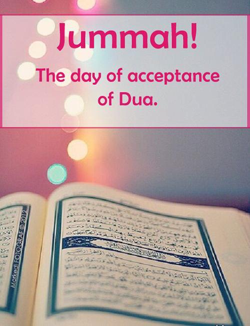 Jumma Mubarak Images With Wishes