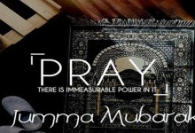Photo of 55+ Beautiful Islamic Jumma Mubarak Images With Quotes & Wishes