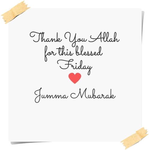 best jumma mubarak message