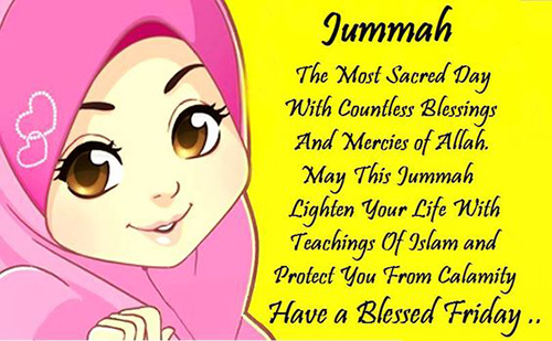 jumma mubarak messages