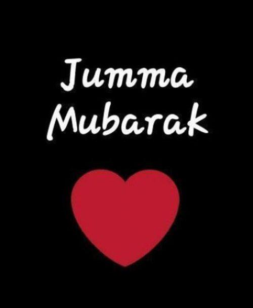 55+ Jumma Mubarak Status Images With Quotes & Wishes Download