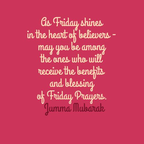 jummah mubarak messages