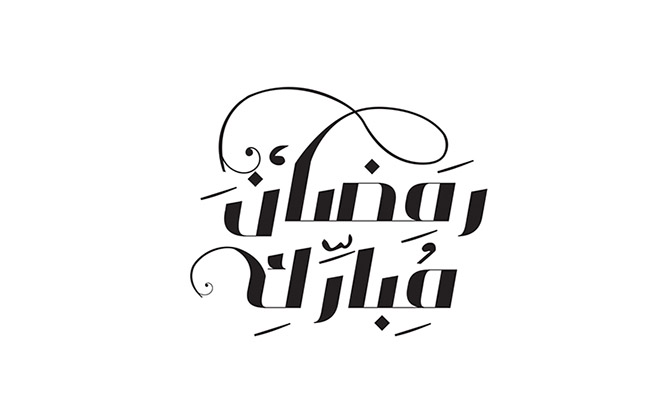 Ramadan Kareem arabic logo calligraphic style 4