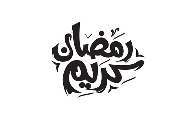Ramadan Kareem arabic logo calligraphic style
