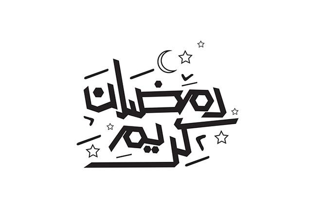 Ramadan Kareem arabic logo