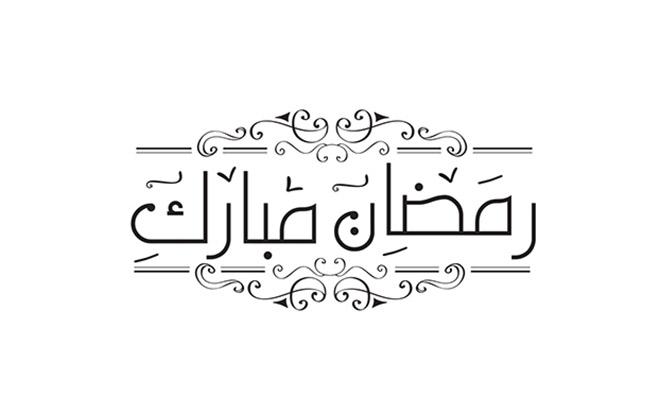 Ramadan Kareem logo calligraphy designs 3