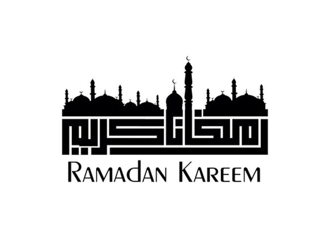 Ramadan Kareem logo calligraphy designs 5