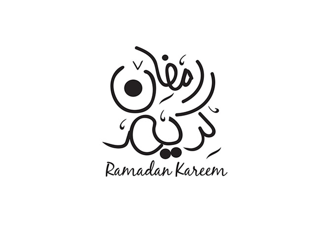 Ramadan Kareem logo calligraphy designs 6