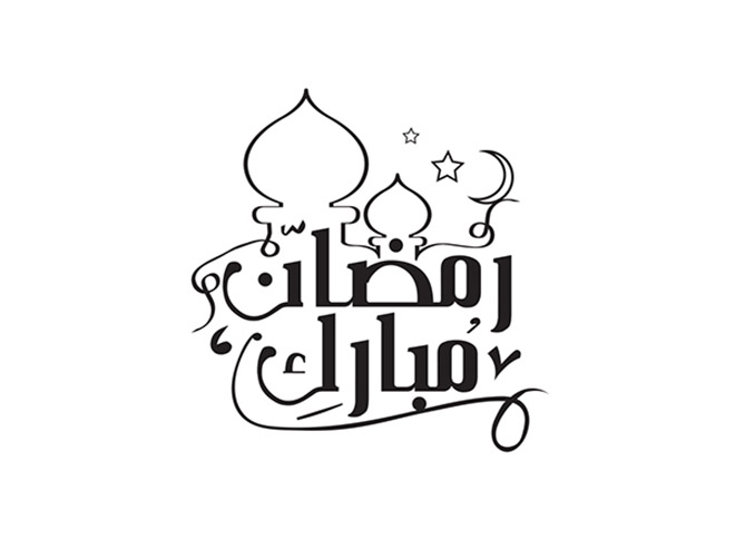 Ramadan Kareem logo calligraphy designs 7