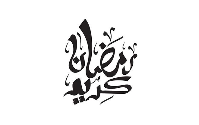 Ramadan Kareem logo calligraphy designs