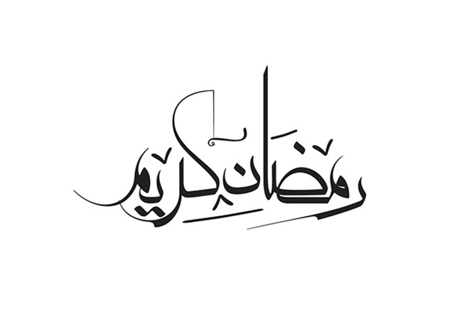 Ramadan Kareem logo designs 4