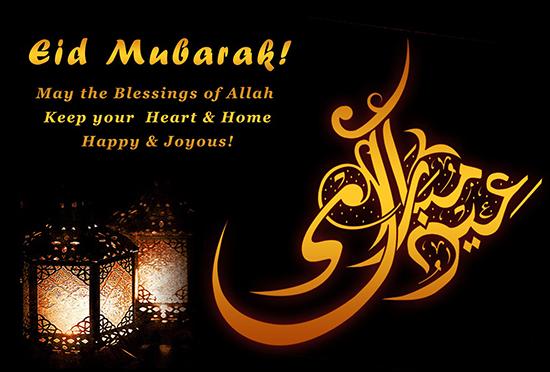 eid-mubarak-greetings-cards-collection