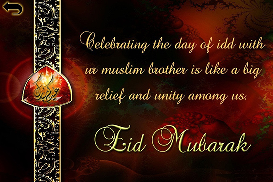 eid mubarak quotes in english