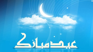 Photo of 40+ Eid Mubarak Wishes, Quotes in English & Greeting Cards Images