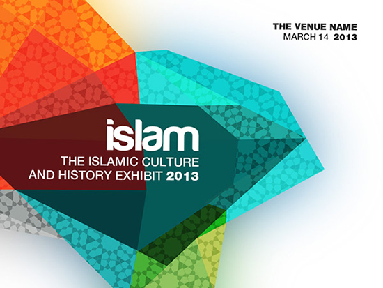 The islamic culture and history exhibit