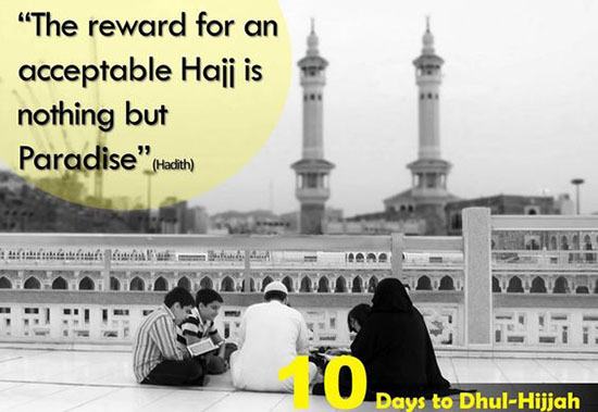 hajj-reward