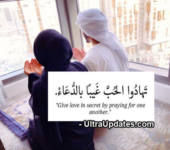 islamice-quotes-about-love