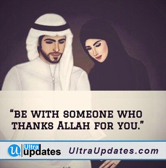 thanks allah for love