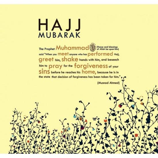 hajj mubarak messages