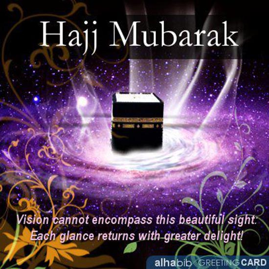 happy hajj