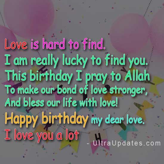 islamic-birthday-duas