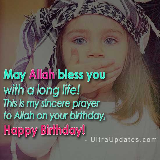 islamic birthday wishes with images