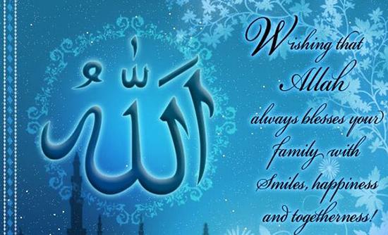 may-allah-bless-you