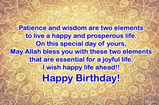 muslim-birthday-wishes