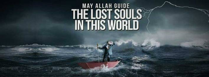 allah-guide-islamic-cover-photos-hd
