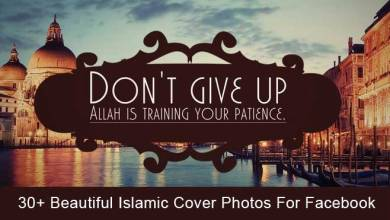 Photo of 30+ Islamic Cover Photos For Facebook With Quotes