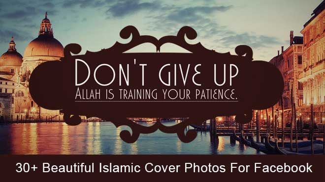 islamic-cover-photo