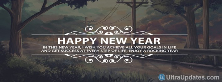 happy-new-year-2017-messages-for-husband-1024x576