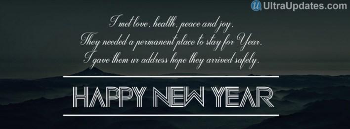 happy-new-year-2017-sms-1-1024x576